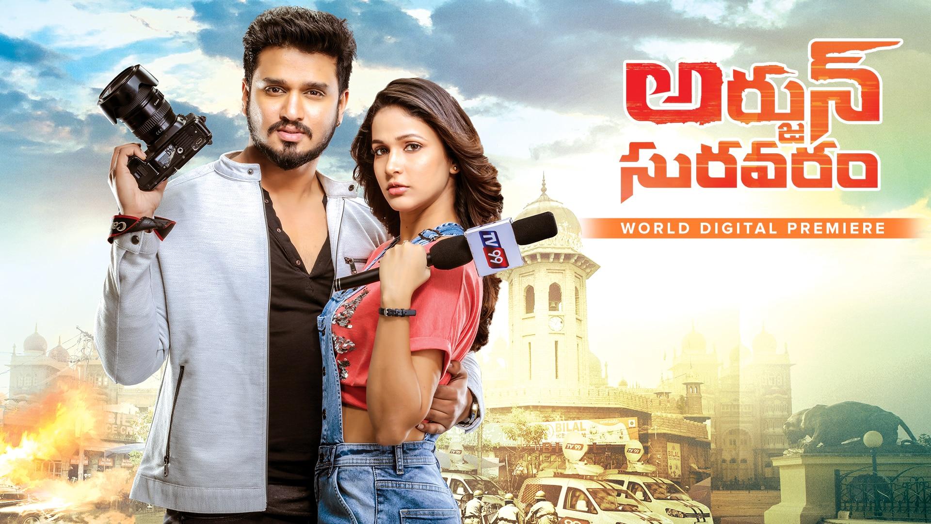 Action Movies On Aha App: Arjun Suravaram, Moothon, Jallikattu